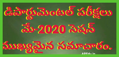 Departmental Examinations, May - 2020 Session Important Information