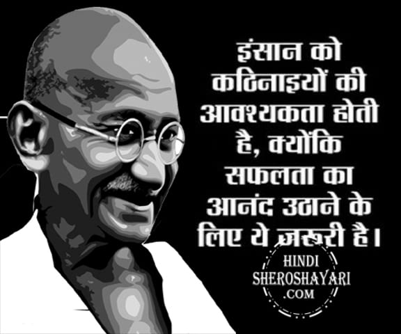 mahatma gandhi golden thought of life in hindi