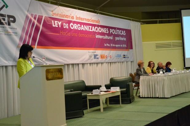 Los vocales del TSE lanzaron el proyecto de LOP en año preelectoral / FUENTE DIRECTA - TSE