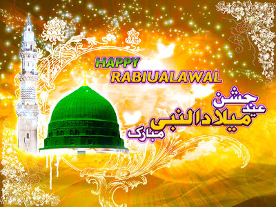 Eid milad dun nabi nafli ibadat
