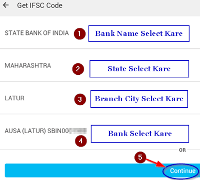 IFSC Code Select Kare