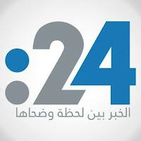 أخبار 24