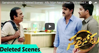 Sarrainodu Movie - Deleted Scenes - Allu Arjun  Rakul Preet  Tollywood ...