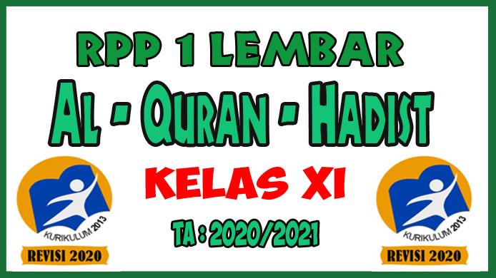 RPP 1 Lembar Al-Quran Hadist Lengkap Kelas XI K13 Revisi