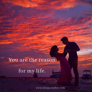 you are the reason for my life