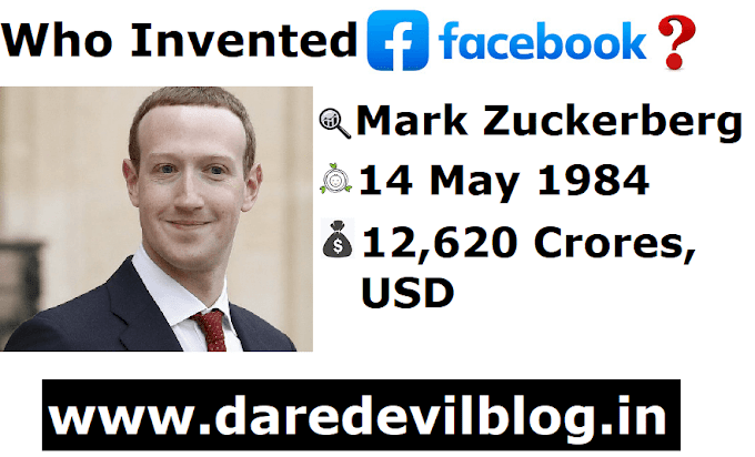 Who is Owner of Facebook? | Facebook Related Questions | Facebook Invented Year