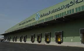 وظائف شركة اكون الدولية 2021 بالمملكة العربية السعودية
