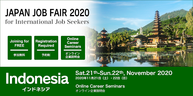 Japan job fair in indonesia