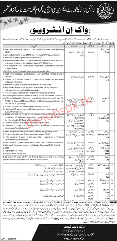 Regional Directorate MNCH Program Muzaffarabad Jobs 2021