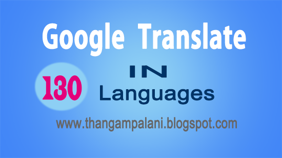google translate in 130 languages
