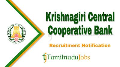 Krishnagiri Central Cooperative Bank Recruitment 2019, Krishnagiri Central Cooperative Bank Recruitment Notification 2019, govt jobs in tamilnadu, tn govt jobs, latest Krishnagiri Central Cooperative Bank Recruitment update