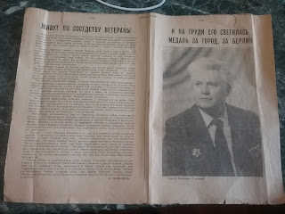 Сергей Яковлевич Годяцкий