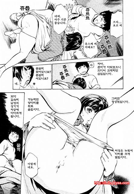밍키넷 앤틱 로맨틱 3-7 (完)