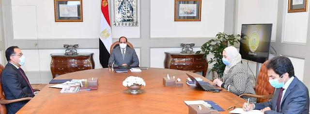 الرئيس السيسي يوجه بتكامل جهود جميع الجهات المعنية بالدولة وبالاستعانة بالخبرات الأجنبية المتميزة لإنتاج الأطراف الصناعية المتطورة في مصر.
