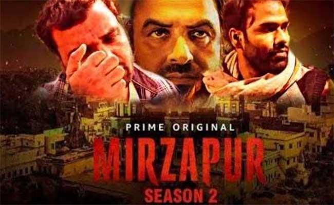 mirzapur season 2 amazon prime|मिर्जापुर पूरी सीरीज सीजन 2 ऑनलाइन देखें