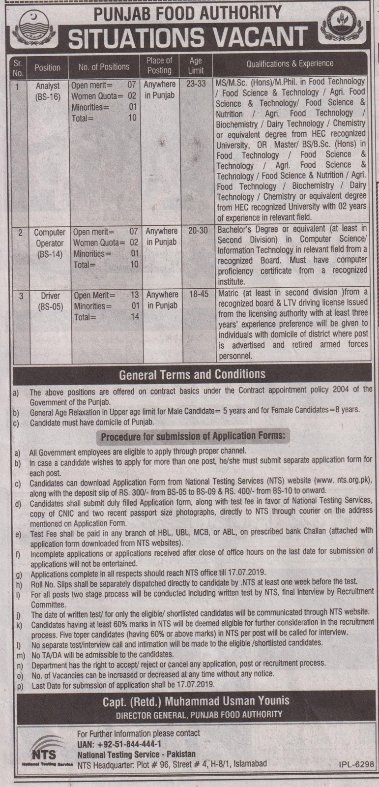 Punjab Food Authority PFA Jobs 2019 July for Computer Operator and others