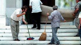 57 μόνιμες θέσεις εργασίας σε Δήμους της Αργολίδας με νέο διαγωνισμό του ΑΣΕΠ