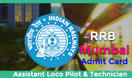 rrb mumbai alp admit card 2018 download cen 01/2018