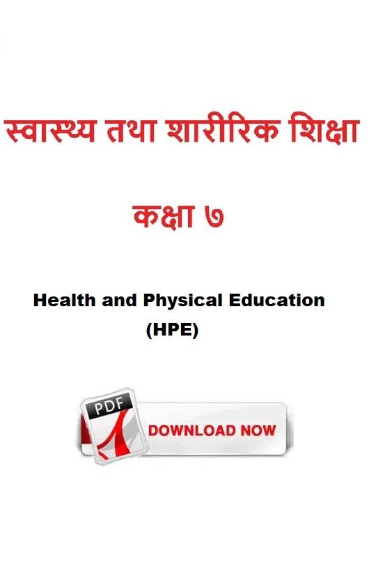 HPE Book Class 7 Nepali Medium