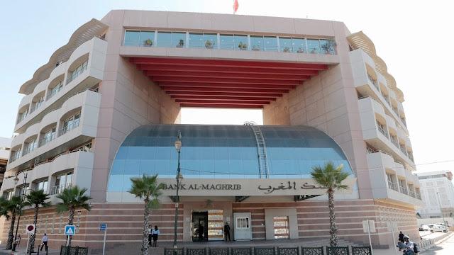 بنك المغرب: مباريات توظيف 11 منصبا في عدة درجات وتخصصات. آخر أجل هو 17 غشت 2020