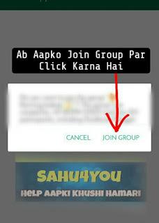WhatsApp Group Ko Invition Link Se Join Kaise Kare