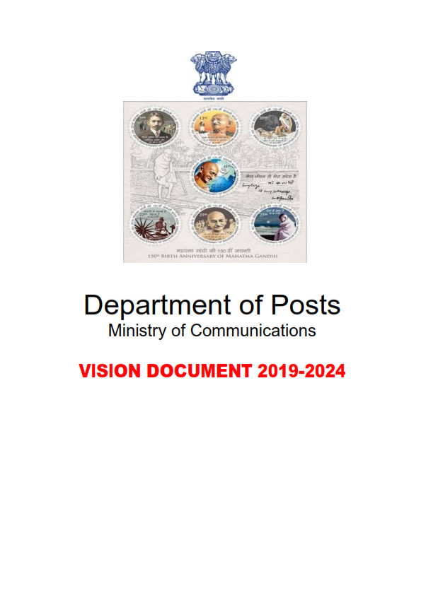 Vision Document of department of posts