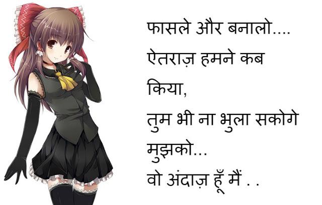 Best Holi Shayari