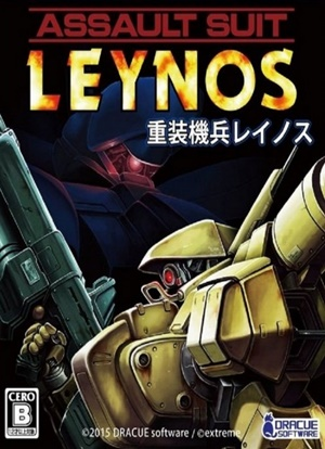 Assault Suit Leynos PC Full Español