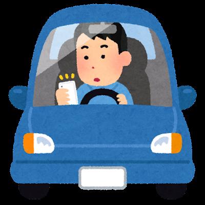 携帯電話を使いながら運転をしている人のイラスト