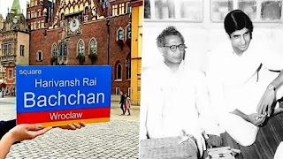 Amitabh bachchan share photo of father harivansh rai bachchan square
