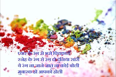 Holi Celebration Images
