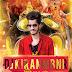 2018 Ganesh Chathurthi Spl ScoundChek Vol-1 Dj Kiran Mbnr