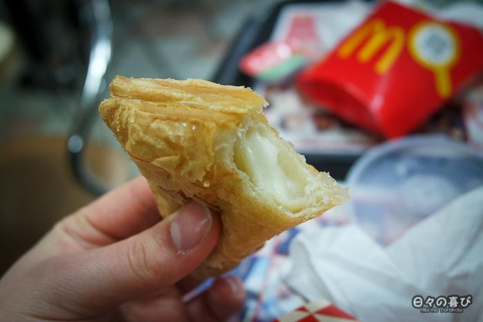 Hokkaido Milk Pie, McDonald's, Kyoto