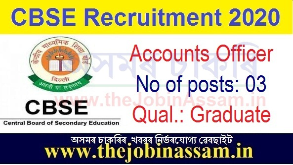 Central Board of Secondary Education (CBSE) Recruitment 2020