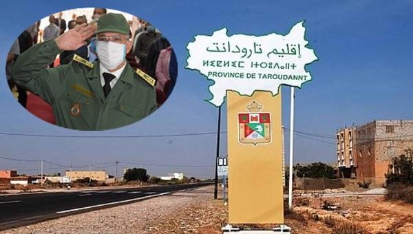 من ضمنها إقليم تارودانت : تعليمات مشددة لتطبيق القانون و الانضباط للتدابير الإحترازية لمواجهة تفشي فيروس كورونا قبل و خلال شهر رمضان.