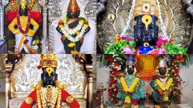 Pandharpur Darshan- Vitthal Rukhamini