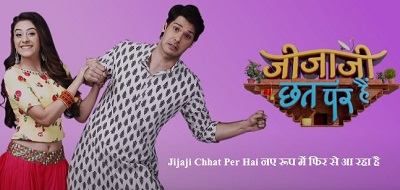 Jijaji Chhat Per Hain, jijaji chhat per hain cast