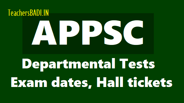 ap departmental tests hall tickets,ap departmental tests exam schedule,ap departmental tests exam dates for may 2019 May session, ap departmental tests results,ap departmental tests hall tickets