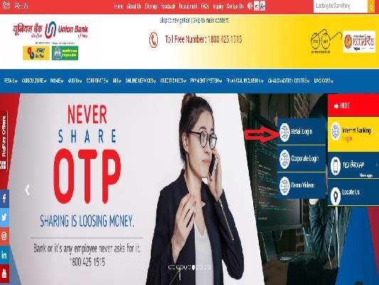 How to activate Internet banking in Andhra Bank Online?