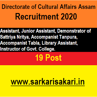 Directorate of Cultural Affairs Assam Recruitment 2020- Junior Assistant/ Light Operator/ Photographer/ Drama artist/ Library Assistant etc