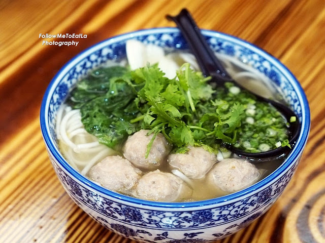 Pork Tendon Ball Noodle