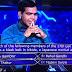 केबीसी में राहुल गांधी पर पूछा गया प्रश्न भाजपा सांसद ने ली चुटकी