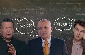 «шесть полов» Петра Толстого и «бережливые поликлиники» Саратова