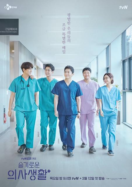 Drama Korea Hospital Playlist: Sinopsis, Daftar Pemain, dan Trailer