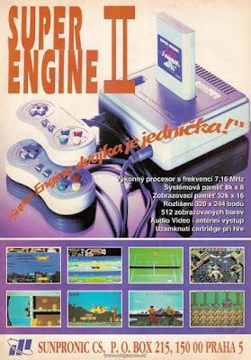 super engine II