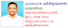 பத்தாம் வகுப்பு தமிழ் மாதிரி வினாத்தாட்கள்  இயல் 1- 9 (ஆக்கம் : முனைவர் க அரிகிருஷ்ணன் இரட்டணை)