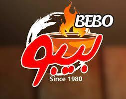 رقم عنوان فروع مطعم بيبو مصر الجديدة 2021
