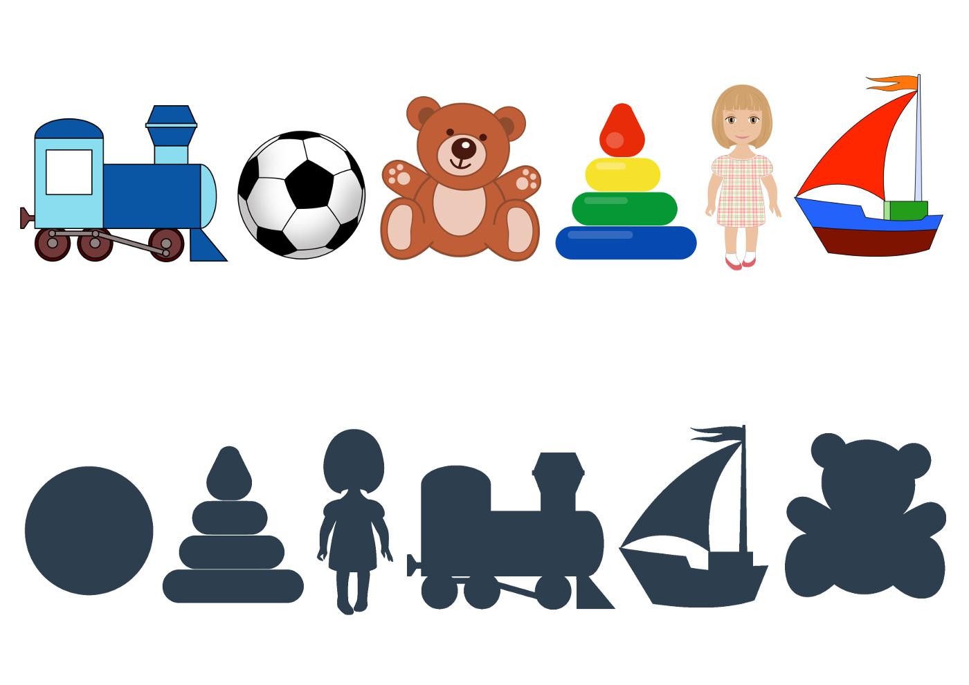 Картинки игрушек на занятие по теме игрушки