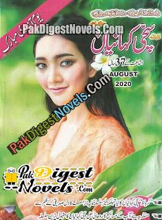 Sachi Kahaniyan August 2020 Pdf Download