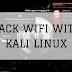 Kali Linux Se WiFi Ka Password Hack Kaise Kare [Full Guide]